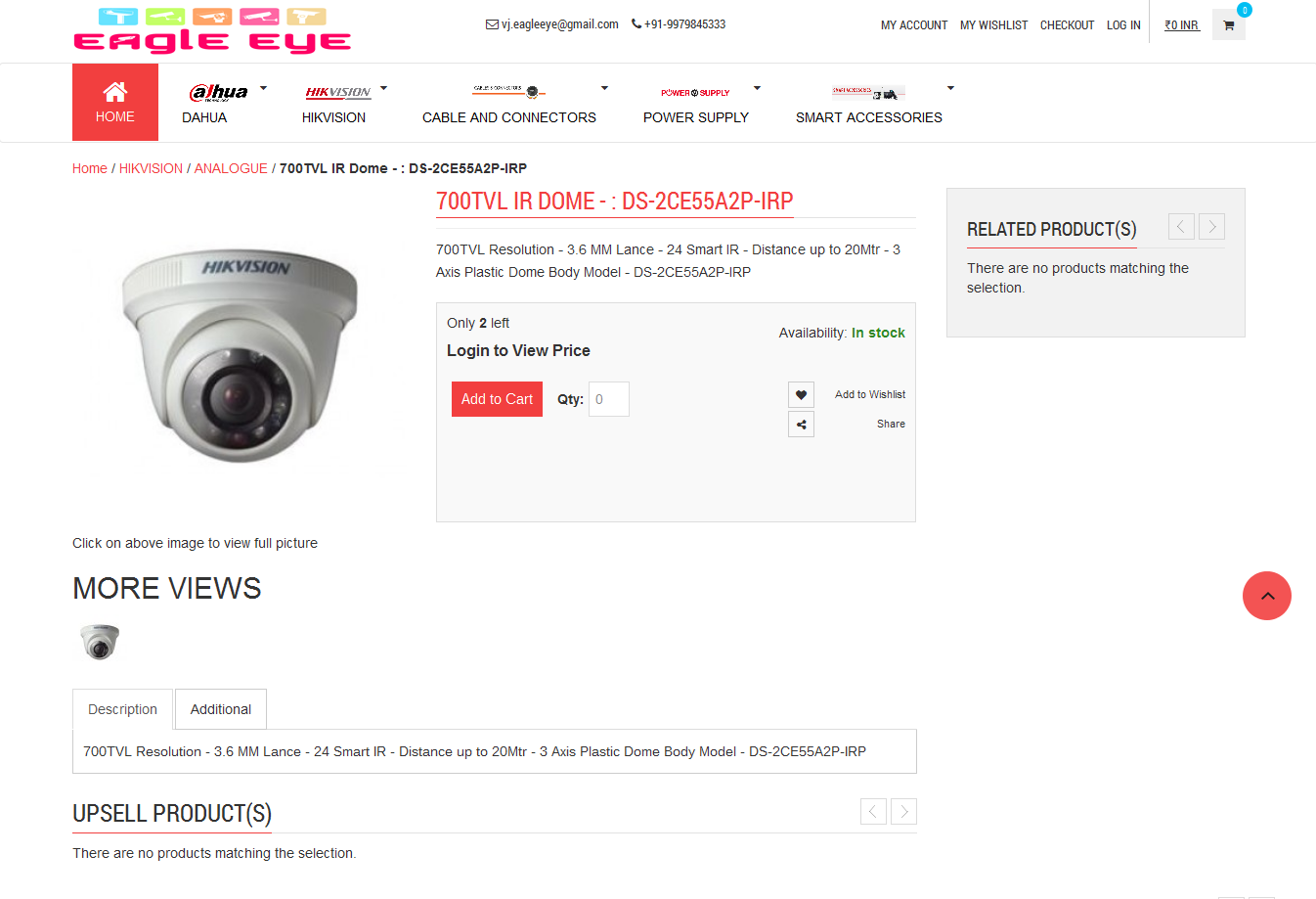 Eagle Eye Smart Solution | Eryushion TechSol