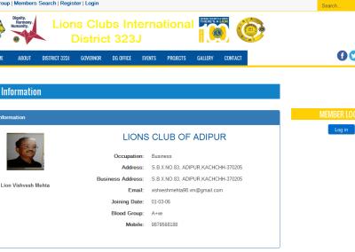 Lions - Member Information